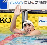 自由形エース松元、日本新「強くなった証拠」 日本短水路選手権