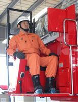 【都民の消防官】(4)北多摩西部署消防士長 諏佐政則さん(58) 火急の現場も平常心、…