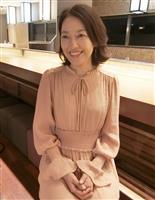 【聞きたい。】羽田美智子さん『羽田さんに聞いてみた、小さな幸せの見つけ方』 シンプルな…