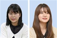左上の白模様で開戦 囲碁の女流本因坊第2局