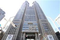 東京都、132人の感染確認 新型コロナ