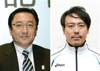 全日本スキー連盟、北野会長が理事否決で退任 皆川氏も選ばれず