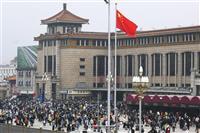 国旗の尊厳損なう行為禁止 中国で法改正、香港も適用