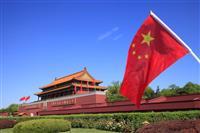 ワクチン狙いサイバー攻撃 国内初確認、中国関与か