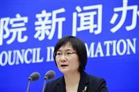 中国GDP4・9%増 報道官は先行きに警戒感