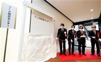 京産大PCR検査センターが開所 寮生ら優先的に