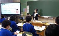 記者が中学生に「職業授業」 仕事を知って将来考える 東京・中野七中
