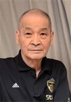 写真家の鬼海弘雄氏死去