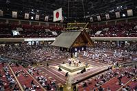 11月場所は上限約5千人 大相撲、観客動員倍増に