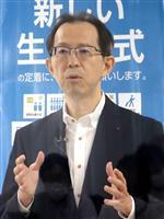 農林水産業への影響考慮を 処理水処分で福島知事