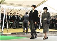 秋篠宮ご夫妻、千鳥ケ淵墓苑でご黙祷