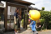【移住のミカタ】福岡県大牟田市 便利な田舎暮らしを楽しむ