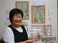 【それでも前へ】手芸楽しめる憩いの場を 茨城のビーズアクセサリー講師 長谷部美紀子さん