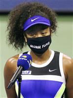 大坂は3位で変わらず 女子テニスの19日付世界ランク
