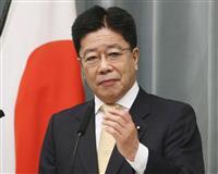 加藤長官「IOCなどとの調整注視」 北朝鮮参加めぐり