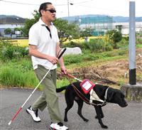 【しずおか・このひと】視覚障害者の聖火ランナー、水口茂生さん(61)