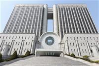 韓国政府、請求棄却求める ベトナム虐殺の損害賠償で
