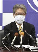静岡大学長に日詰氏 「大学統合、合意点を」