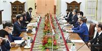 日インドネシア首脳が会談 対コロナ500億円借款 東・南シナ海懸念共有
