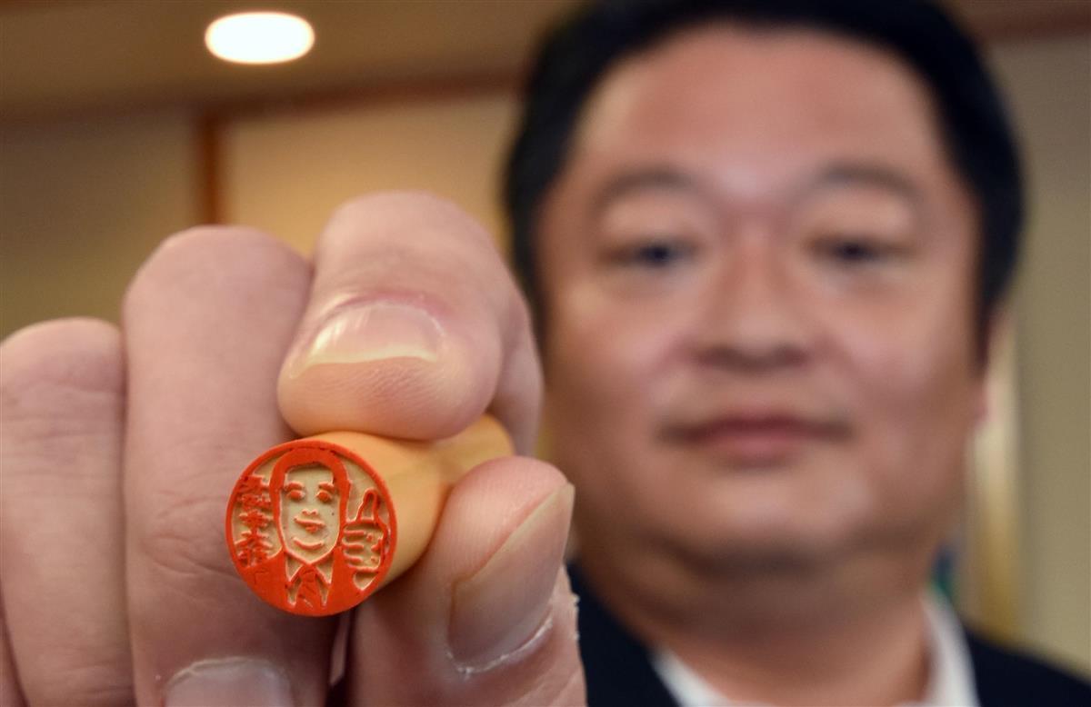 「山梨県知事さん、はんこ守って」 東京の業者が似顔絵印贈る