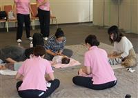 大阪・高槻阪急で助産師による子育て相談イベントスタート