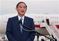 【主張】靖国神社 菅首相は速やかに参拝を