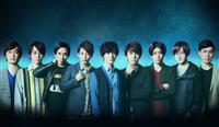2.5次元俳優による「CODE1515」Blu-ray&DVD