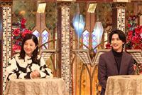 TOKIOは…吉高由里子「地元の良いお兄ちゃん」 横浜流星「男気あふれる兄貴」