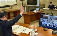 感染症対策の専門人材養成を 山梨知事提案