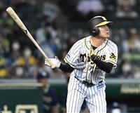 阪神の43歳福留、来季は戦力外か 球団が検討