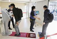 コロナ時の入場実証実験終了 東京五輪・パラ組織委