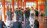 【動画】維新勤王隊と白川女が本殿で奉納 時代祭の前日祭で