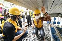 線路、車両に触れ対処学ぶ 視覚障害者、JR品川駅で