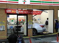 「アクセルとブレーキ間違えた」新宿でコンビニに車突っ込む けが人なし