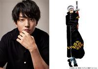 伊藤健太郎が「ワンピース」のあの人気キャラになって登場