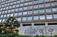 北海道で40人感染、4月30日以来の40人台