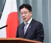 加藤長官「高い関心で動向注視」 中国・千人計画