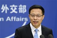 米の対台湾武器売却に反発 中国、対抗措置示唆