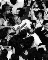 【勇者の物語~「虎番疾風録」番外編~田所龍一】(94)5度目の挑戦権 ファンが監督胴上…