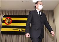 阪神社長辞任の背景 特異な球団のフロントトップにかかる重圧 大阪運動部・上阪正人