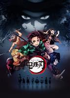 「鬼滅の刃」23日からアニメ版を放送 関西テレビ