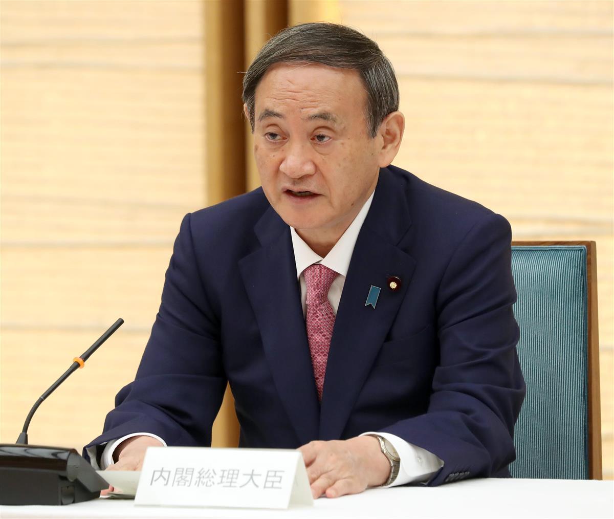 5G整備計画の前倒しを 諮問会議で民間議員提言