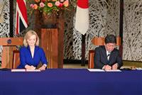 英・EUの交渉次第…日本企業に残る懸念 日英EPA署名