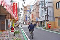 朝霞のGoTo商店街、「一過性」回避へ腐心 鍵は「埼玉都民」