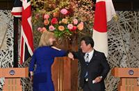 茂木氏訪英で弾み、「記録的」スピード決着 日英EPA交渉