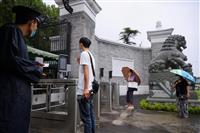 【エンタメよもやま話】闇売買される個人データ、中国の顔認証システムへの懸念