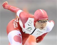 小平が11度目の優勝 全日本距離別スケート開幕