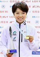 一戸、2年ぶり優勝 小平は11度目V 全日本距離別スケート