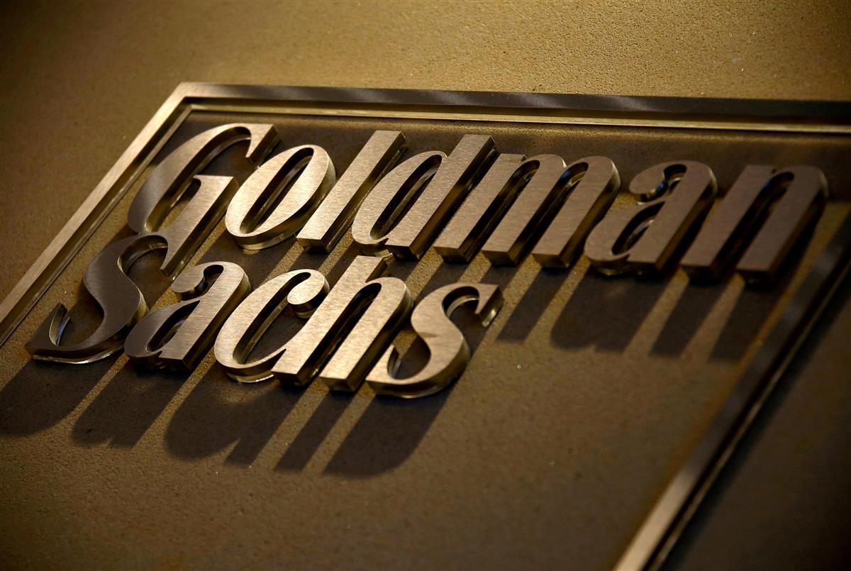 ゴールドマン・サックスに罰金3000億円 汚職めぐり米司法省