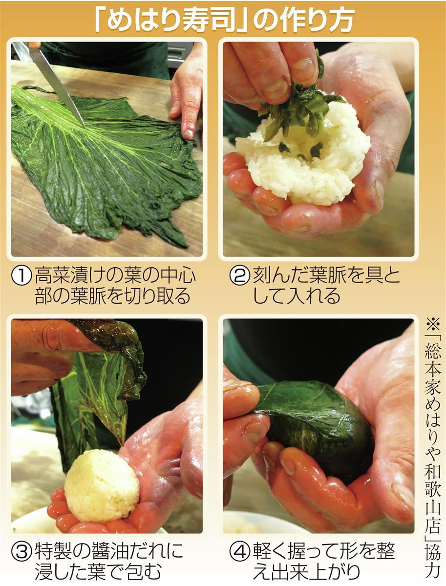 作り方 高菜 漬け